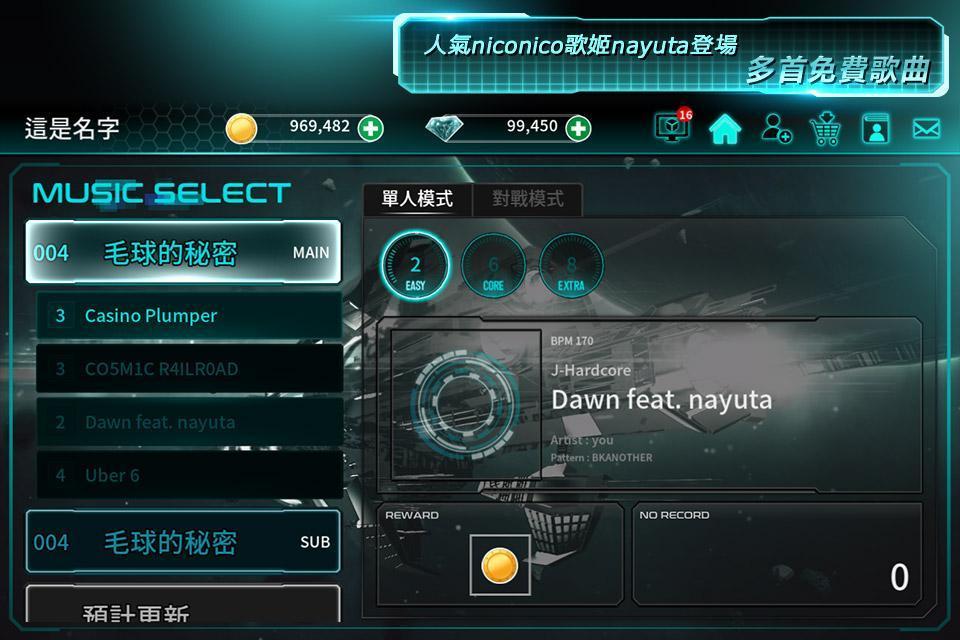 Kinetic Light:Fever 3 تصوير الشاشة