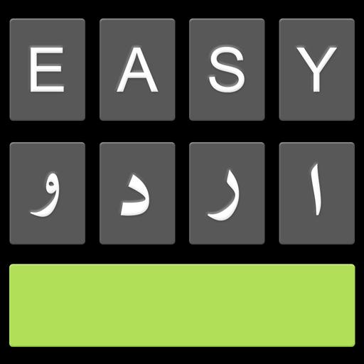 Easy Urdu Keyboard 2021 - اردو - Urdu on Photos أيقونة