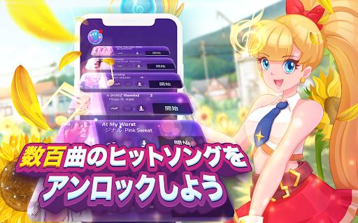 魔法のタイルズ3: ピアノ曲 & ゲーム screenshot 9