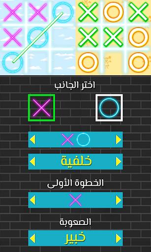 لعبة اكس او - Tic Tac Toe Online - Big XO 4 تصوير الشاشة