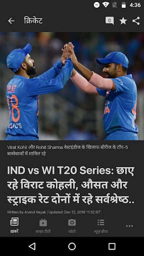 NDTV India Hindi News 5 تصوير الشاشة