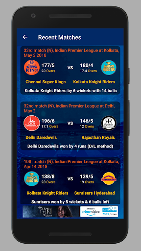 Cricket: Live Line & Fastest Live Score screenshot 5