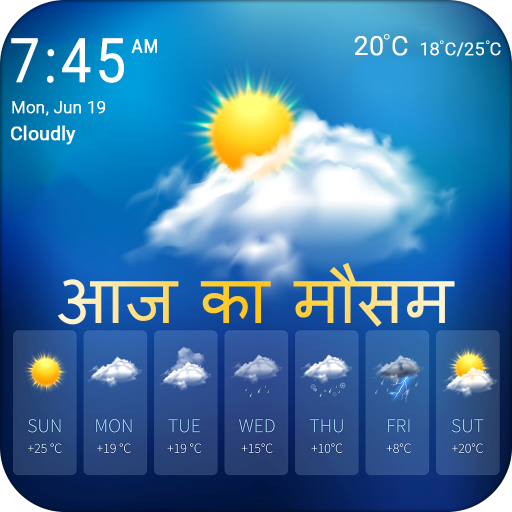 Aaj Ke Mausam Ki Jankari : Live Weather Forecast أيقونة