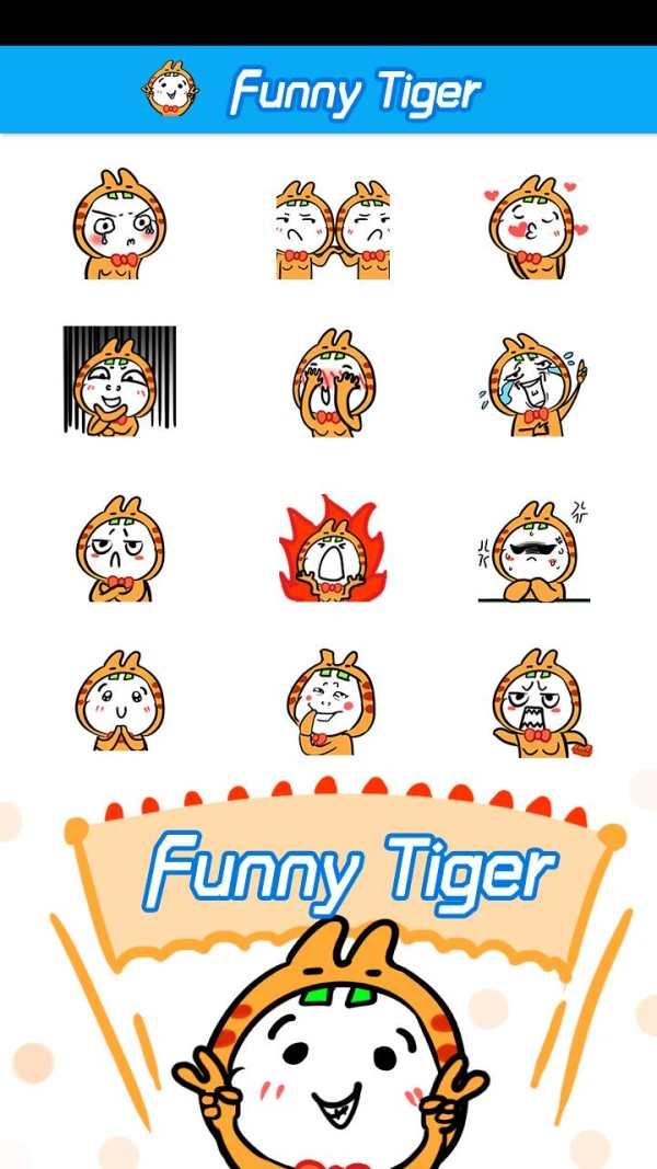 Free Cute Tiger Sticker GIF screenshot 1