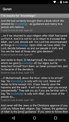 Quran for Android screenshot 7