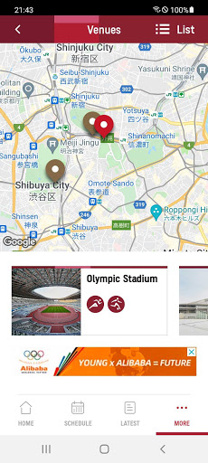 Olympia screenshot 5