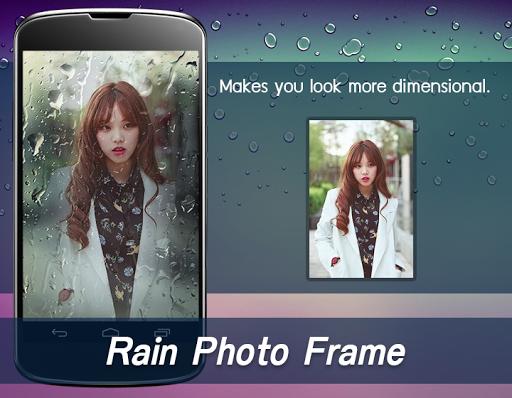 المطر إطارات الصور 1 تصوير الشاشة