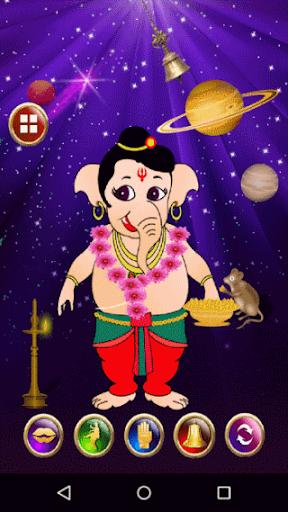 Dancing Ganesha 1 تصوير الشاشة