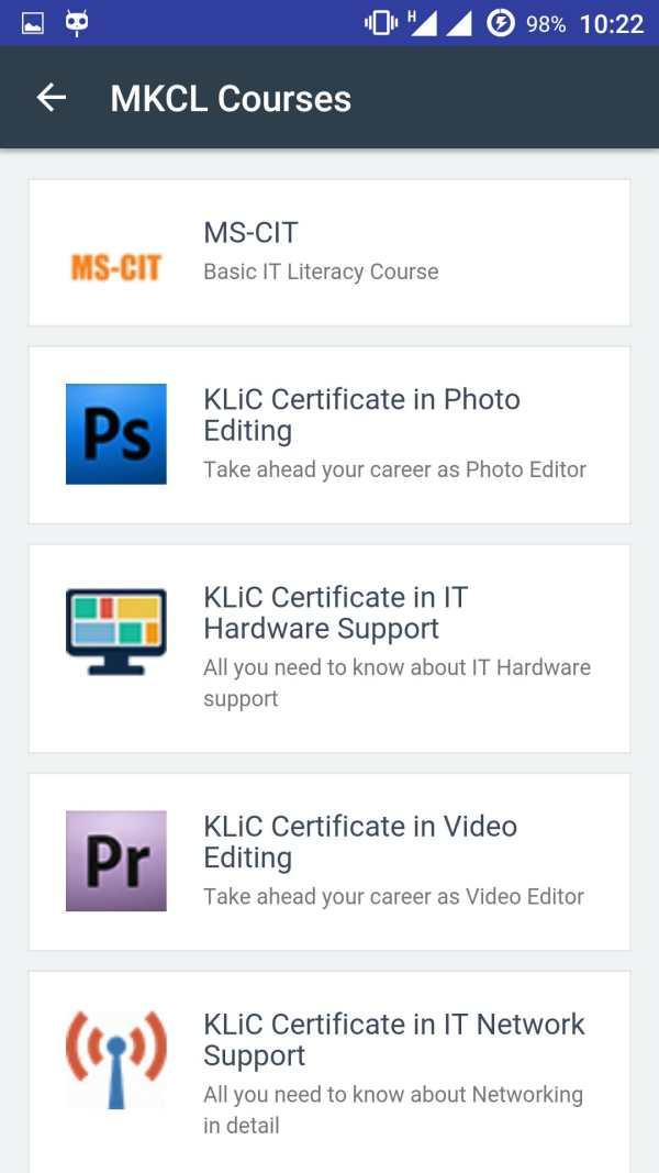 MKCL Learner screenshot 5