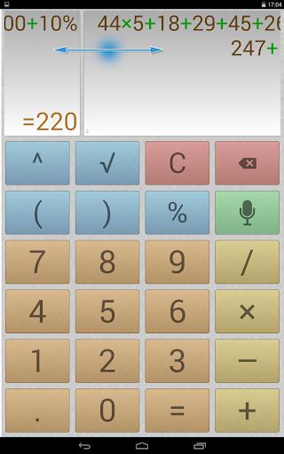حاسبة متعددة الشاشات مع ادخال صوتي 16 تصوير الشاشة