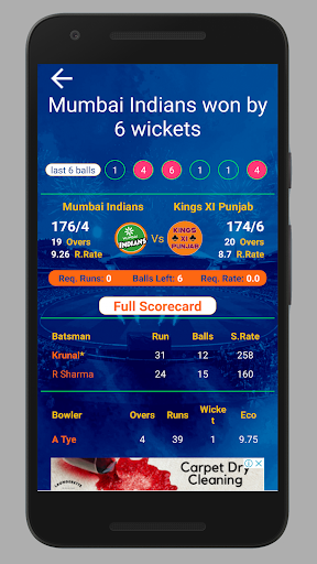 Cricket: Live Line & Fastest Live Score screenshot 3