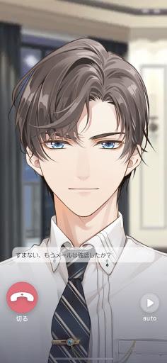 未定事件簿 screenshot 6