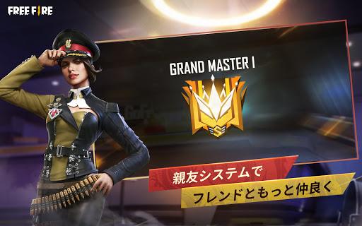 Garena Free Fire: 狂暴戦場 screenshot 6