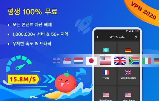 무료 VPN Tomato | 가장 빠른 무료 핫스팟 VPN 프록시 screenshot 1
