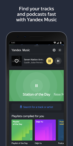 Yandex.Navigator स्क्रीनशॉट 3