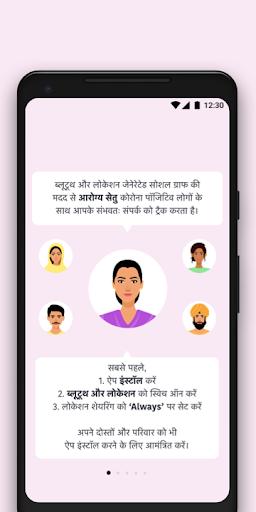 Aarogya Setu screenshot 6
