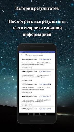 маршрутизатора настройками администратора скриншот 7