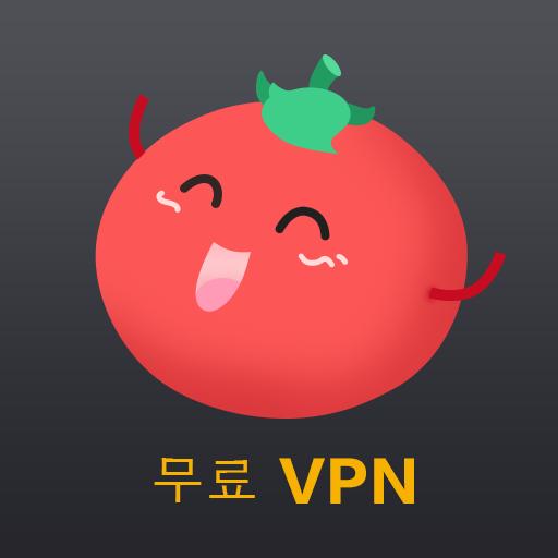 무료 VPN Tomato | 가장 빠른 무료 핫스팟 VPN 프록시 icon