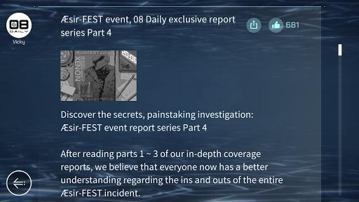 Cytus II screenshot 5