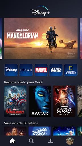 Disney  screenshot 4