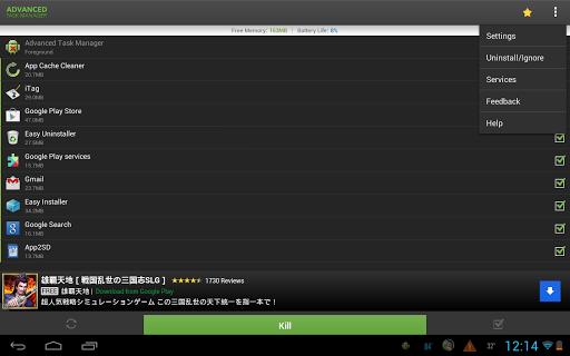 Advanced Task Manager screenshot 16