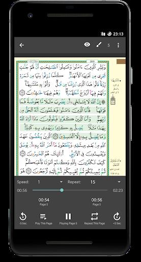 Al-Muhaffiz screenshot 2