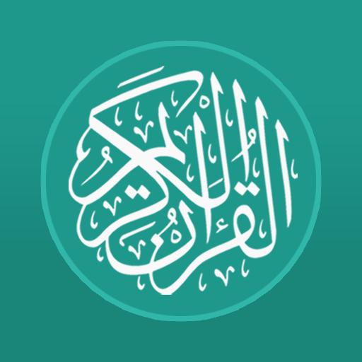 Al Quran Indonesia أيقونة
