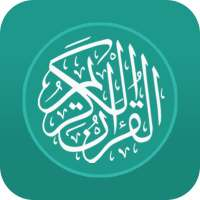 Al Quran Indonesia on 9Apps