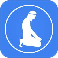 Step By Step Salah - Namaz on 9Apps