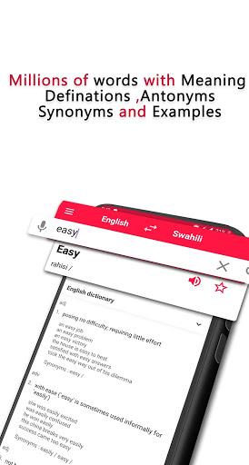 English To Swahili Dictionary screenshot 2