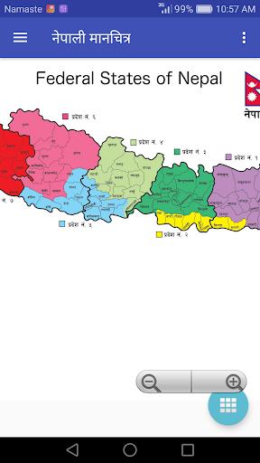 Nepali Calendar Ramro Patro 3 تصوير الشاشة