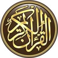 القرآن الكريم كامل بدون انترنت on APKTom