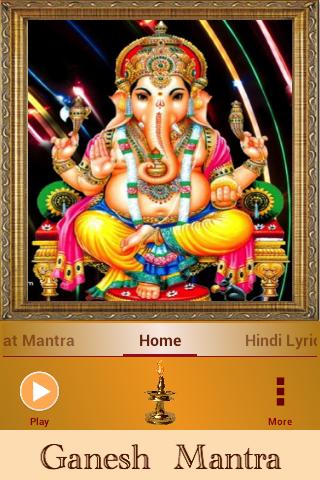 Ganesh Ganpati Mantra: Om Gan Ganpataye Namo Namah screenshot 1