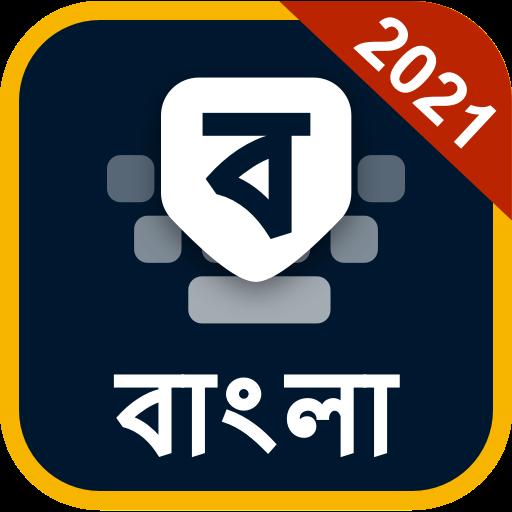 Bangla Keyboard - ফাটাফাটি বাংলা কিবোর্ড icon