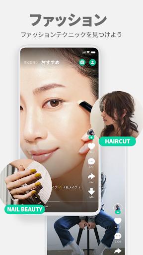 女子向けライフスタイル情報の無料動画アプリ - WakuWaku(わくわく) screenshot 3