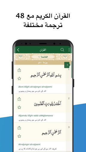 اذان: مواقيت الصلاة، التقويم الهجري، القرآن و قبلة 5 تصوير الشاشة