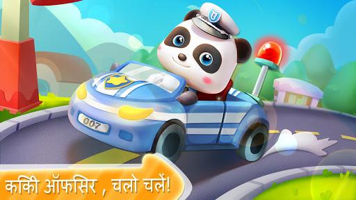 बेबी पांडा पुलिस ऑफिसर स्क्रीनशॉट 5