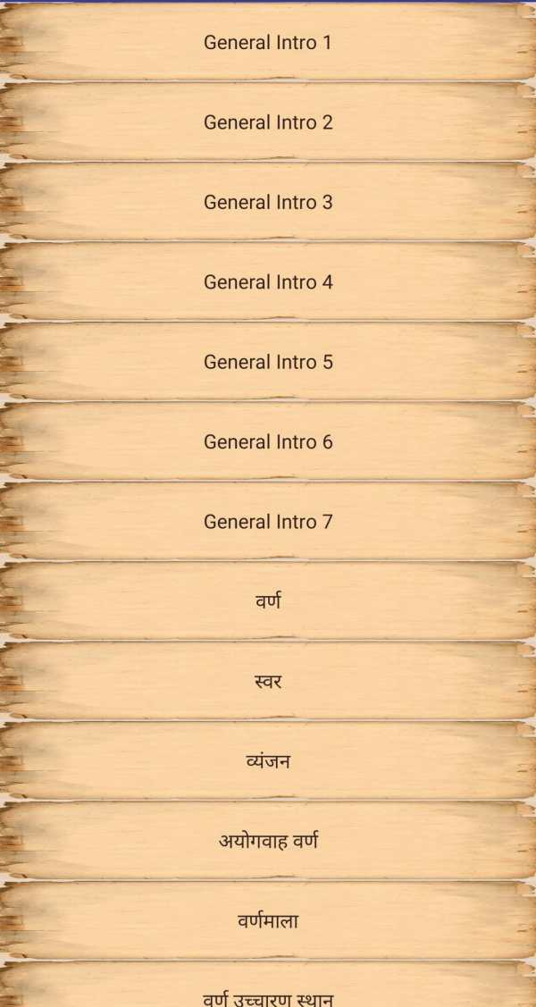 Learn Sanskrit screenshot 4