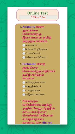 English to Tamil Dictionary screenshot 7