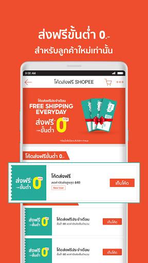 Shopee: ที่ 1 ออนไลน์ช้อปปิ้ง screenshot 2