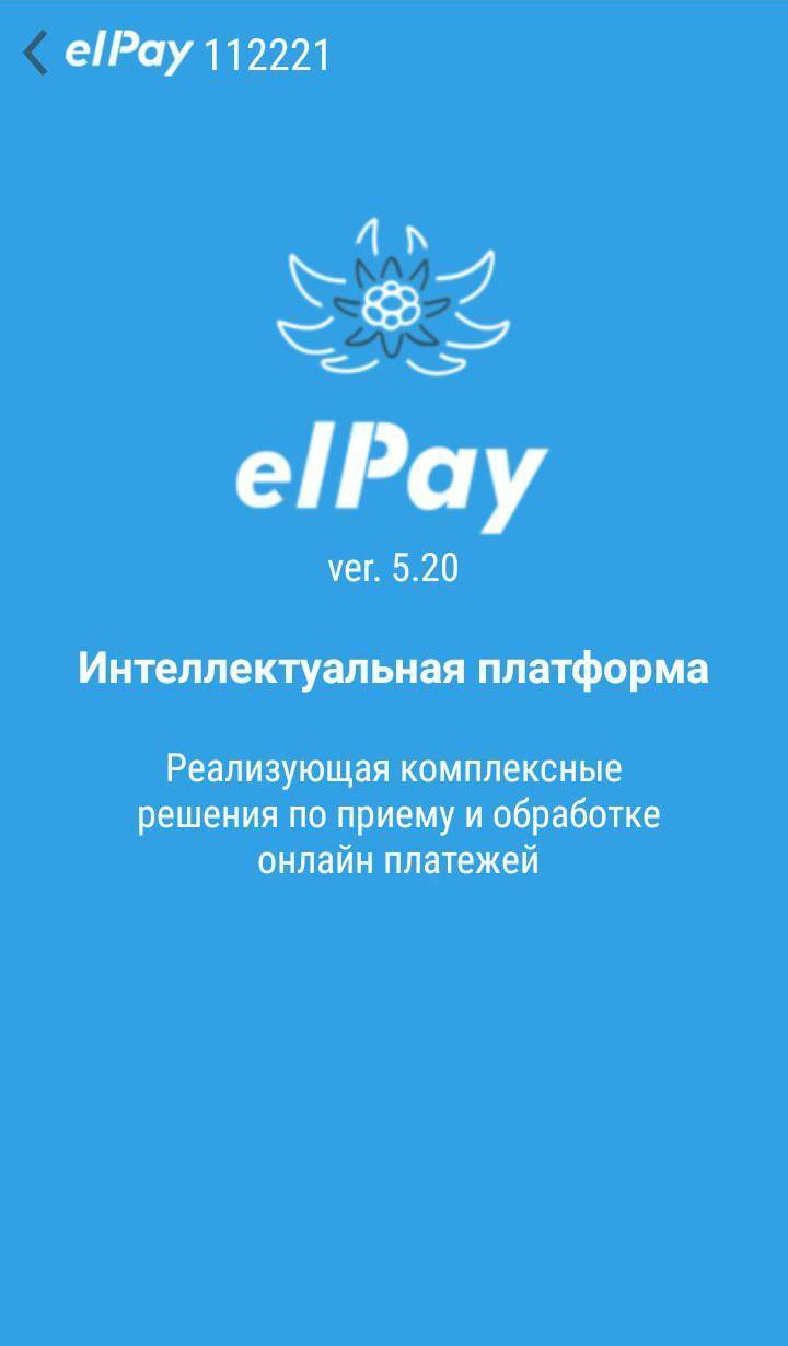 elPay screenshot 1