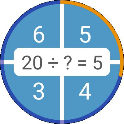 ألعاب الرياضيات 16 تصوير الشاشة