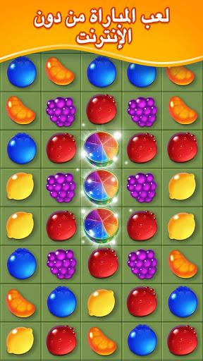 انفجار حلوى الفاكهة 3 تصوير الشاشة