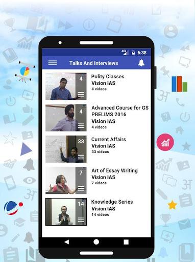 VISION IAS скриншот 8