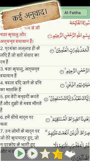 कुरान माजिद - Quran Majeed, Prayer Times & Qibla screenshot 2