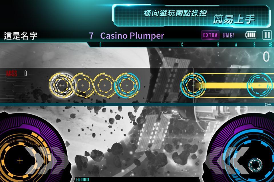 Kinetic Light:Fever 1 تصوير الشاشة