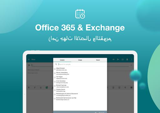 Aqua Mail - Email App 13 تصوير الشاشة