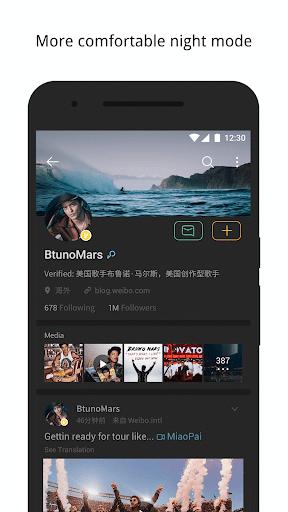 Weibo screenshot 2