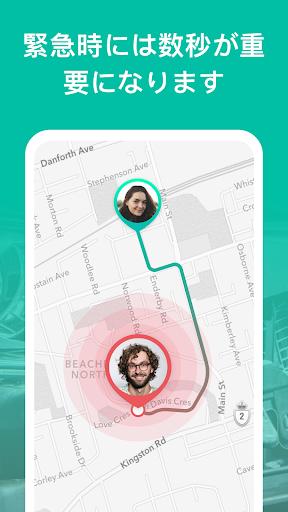 GeoZilla -家族と位置情報を共有する安心アプリ screenshot 6