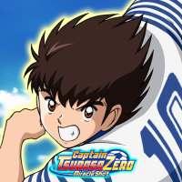 Captain Tsubasa ZERO -Miracle Shot- on 9Apps